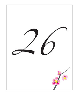 Cherry Blossom Table Number Card